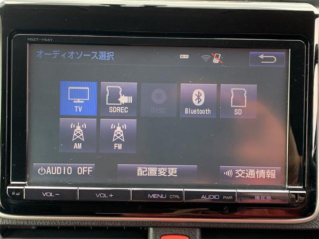 ハイブリッドV 純正9インチナビ フルセグTV DVD再生 CDリッピング バックカメラ 両側パワースライド 置くだけ充電 エンジンプッシュスタート LEDヘッドライト フォグライト 純正15インチアルミ ETC(14枚目)
