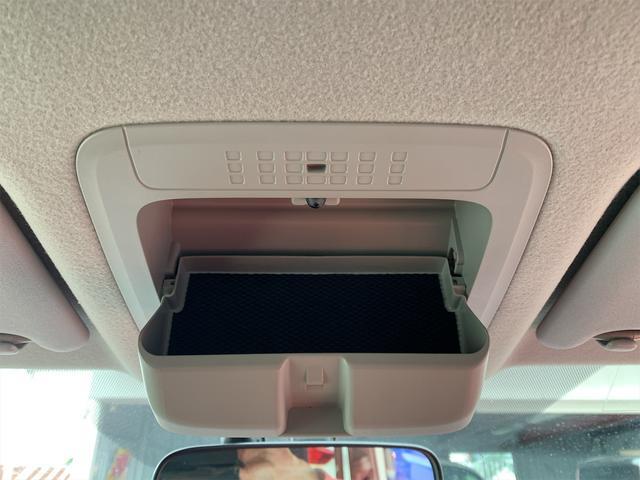 ハイブリッドV 純正9インチナビ フルセグTV DVD再生 CDリッピング バックカメラ 両側パワースライド 置くだけ充電 エンジンプッシュスタート LEDヘッドライト フォグライト 純正15インチアルミ ETC(26枚目)