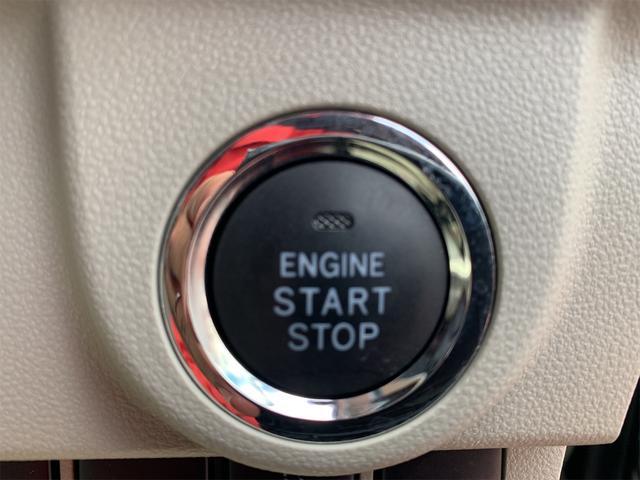 X エンジンプッシュスタート スマートキー アイドリングストップ シートヒーター 電動格納ミラー 純正14インチアルミ オートライト オートエアコン シートリフター ベンチシート(16枚目)