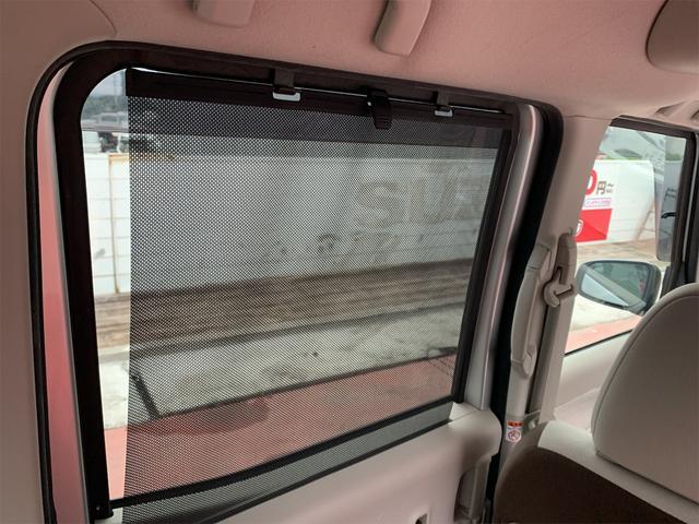 X エマージェンシーブレーキ 純正CDデッキ アラウンドビューモニター バックカメラ 左パワースライドドア エンジンプッシュスタート スマートキー 電動格納ミラー シートリフター 後席サーキュレーター(18枚目)