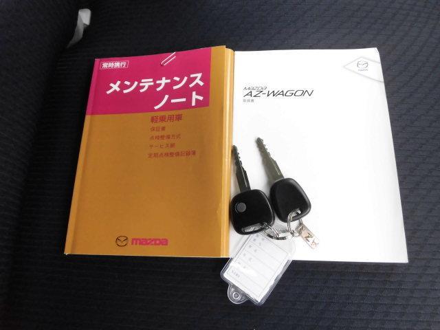 マツダ AZワゴン XG タイミングチェーン式Eg