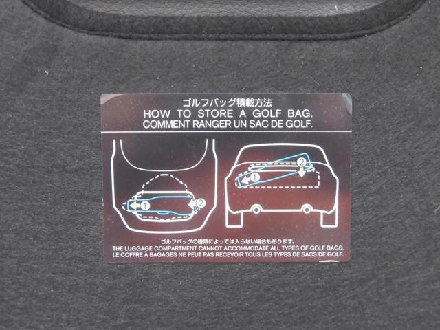 ゴルフバッグ積載方法
