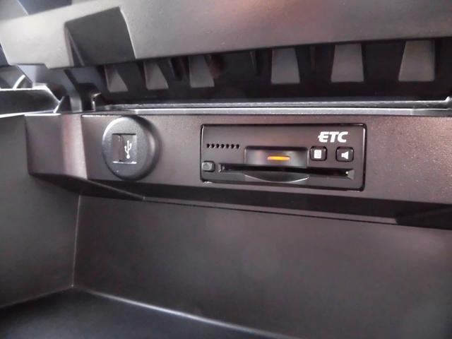 ハイブリッドMX 純正メモリーナビ 全方位モニター フルセグTV スマホ接続対応(13枚目)
