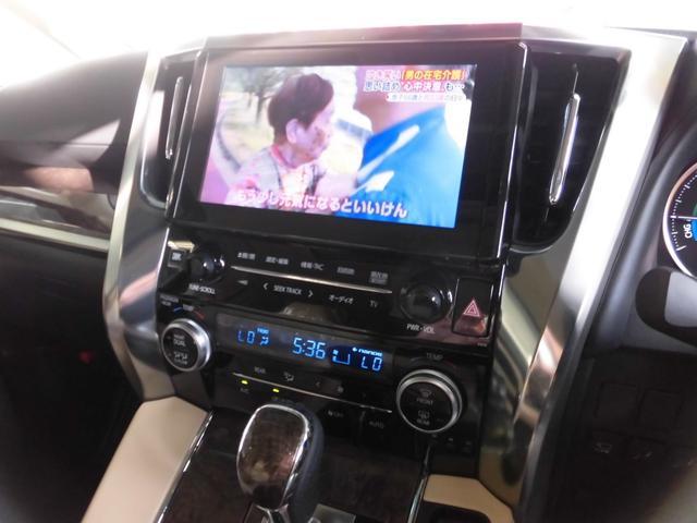 「トヨタ」「アルファード」「ミニバン・ワンボックス」「沖縄県」の中古車8