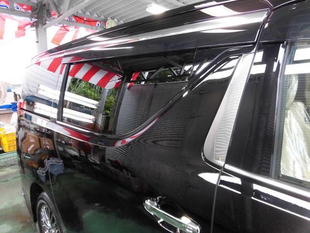 「トヨタ」「アルファード」「ミニバン・ワンボックス」「沖縄県」の中古車39