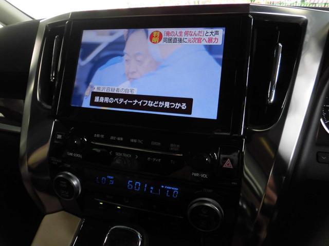 「トヨタ」「アルファード」「ミニバン・ワンボックス」「沖縄県」の中古車58