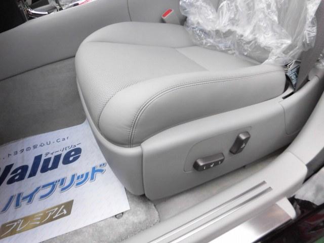 5.0 LS600hL後席セパレートシートパッケージ(11枚目)