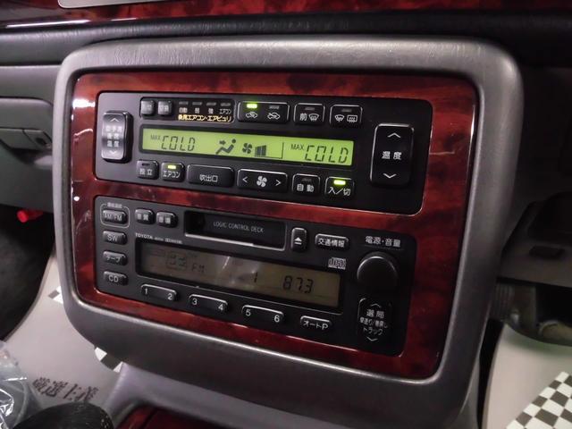「トヨタ」「センチュリー」「セダン」「沖縄県」の中古車9
