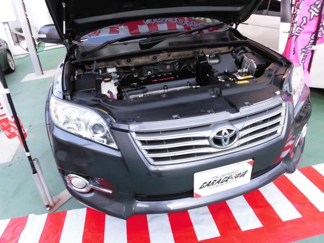 240S・Sパッケージ・4WD・SDナビ&ワンセグ・キセノン(2枚目)