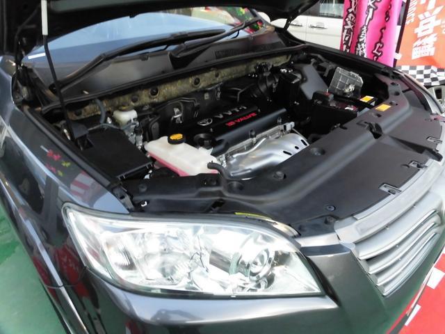 240S・Sパッケージ・4WD・SDナビ&ワンセグ・キセノン(4枚目)