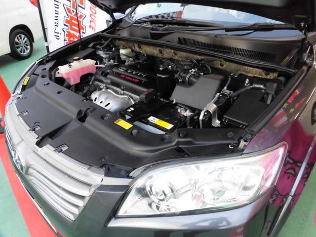 240S・Sパッケージ・4WD・SDナビ&ワンセグ・キセノン(5枚目)