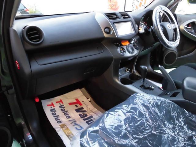240S・Sパッケージ・4WD・SDナビ&ワンセグ・キセノン(18枚目)