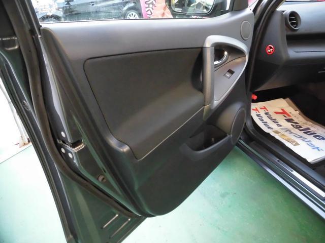 240S・Sパッケージ・4WD・SDナビ&ワンセグ・キセノン(20枚目)