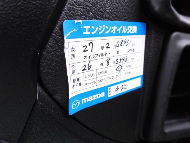 「マツダ」「RX-7」「クーペ」「沖縄県」の中古車20
