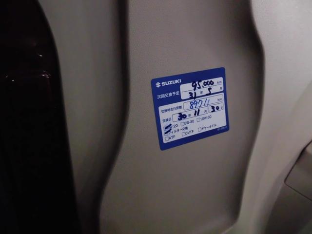 660ECCO-S・5Dr・下取り禁煙車(8枚目)