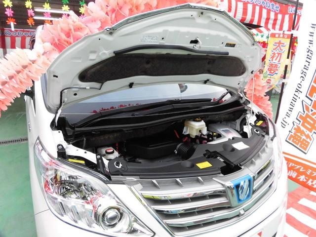 「トヨタ」「アルファード」「ミニバン・ワンボックス」「沖縄県」の中古車5