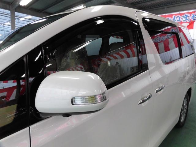 「トヨタ」「アルファード」「ミニバン・ワンボックス」「沖縄県」の中古車64