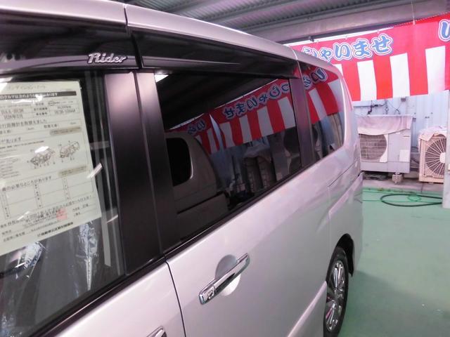 「日産」「セレナ」「ミニバン・ワンボックス」「沖縄県」の中古車56