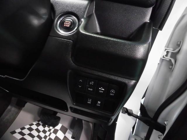 「マツダ」「フレア」「コンパクトカー」「沖縄県」の中古車12