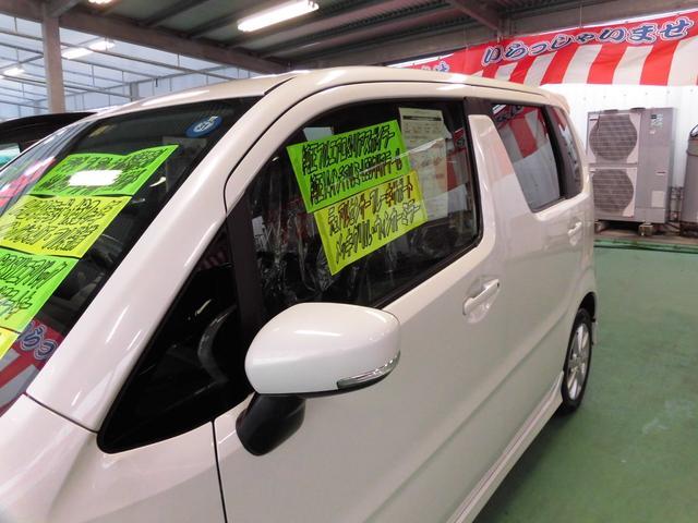 「マツダ」「フレア」「コンパクトカー」「沖縄県」の中古車52