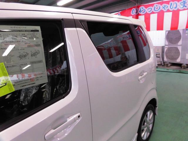 「マツダ」「フレア」「コンパクトカー」「沖縄県」の中古車53
