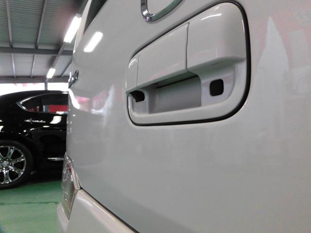 ハイブリッドXS ナビ&ワンセグTV・バックカメラ・LED(59枚目)
