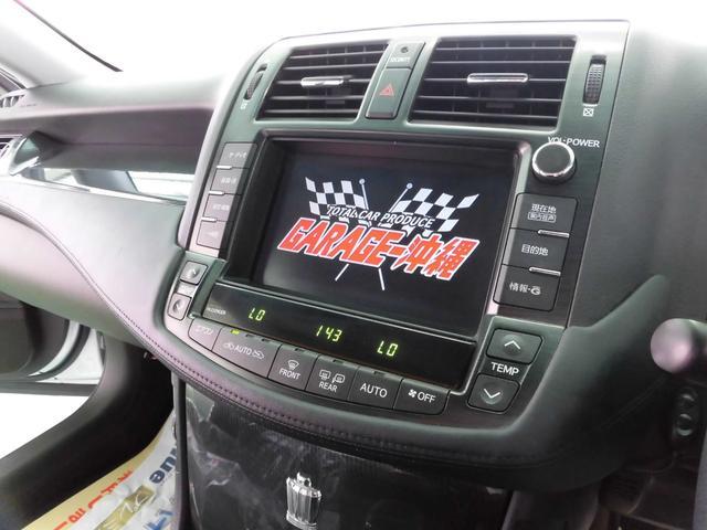 「トヨタ」「クラウンハイブリッド」「セダン」「沖縄県」の中古車16