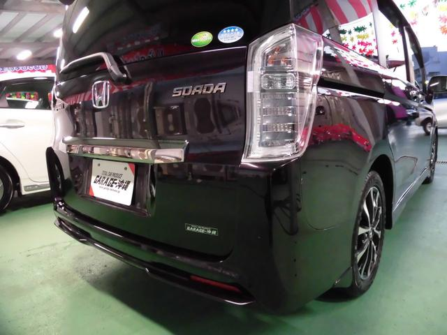 「ホンダ」「ステップワゴンスパーダ」「ミニバン・ワンボックス」「沖縄県」の中古車45