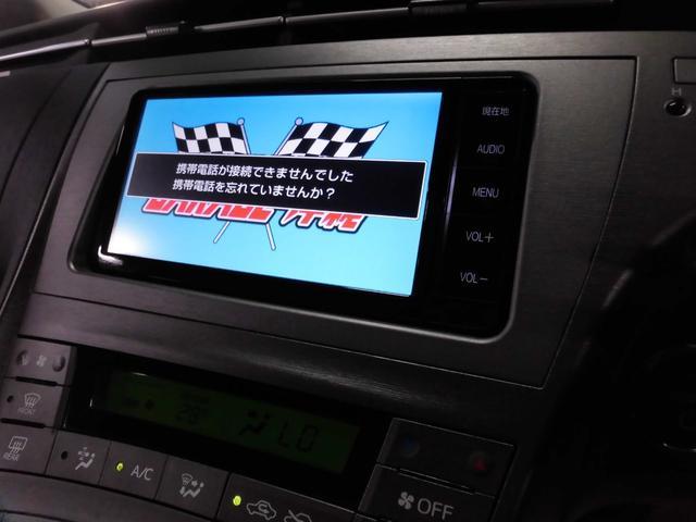 Gツーリング・ナビ&フルセグ・ハーフレザーパワーシート(17枚目)