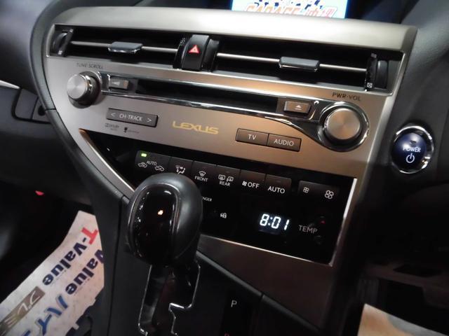 「レクサス」「RX」「SUV・クロカン」「沖縄県」の中古車14