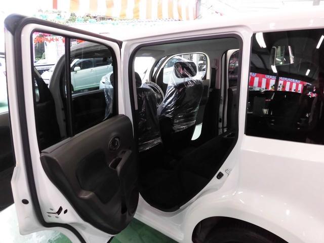 「日産」「キューブ」「ミニバン・ワンボックス」「沖縄県」の中古車45