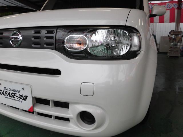 「日産」「キューブ」「ミニバン・ワンボックス」「沖縄県」の中古車67