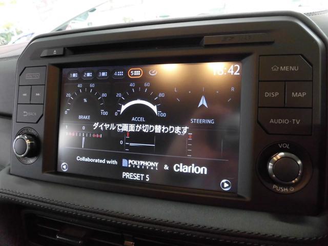 「日産」「GT-R」「クーペ」「沖縄県」の中古車43