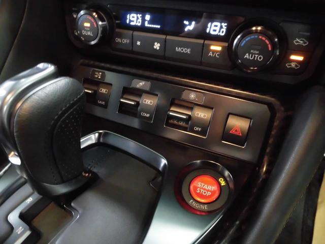「日産」「GT-R」「クーペ」「沖縄県」の中古車48