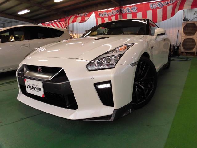 「日産」「GT-R」「クーペ」「沖縄県」の中古車53
