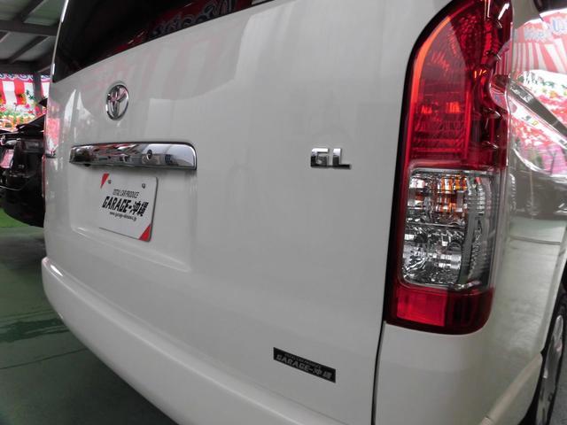 GL パワースライドドア・LEDライト・バックモニター(54枚目)