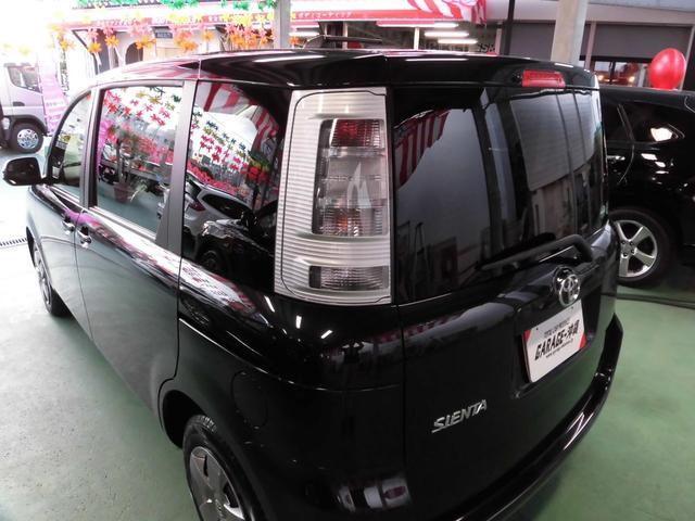 「トヨタ」「シエンタ」「ミニバン・ワンボックス」「沖縄県」の中古車58