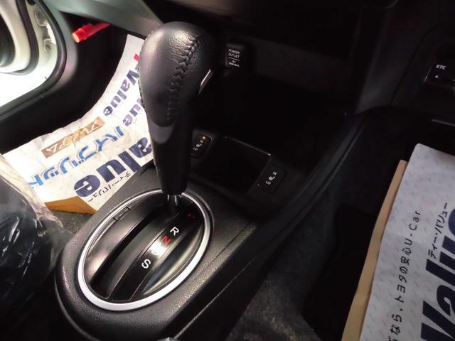 「ホンダ」「フィット」「コンパクトカー」「沖縄県」の中古車13