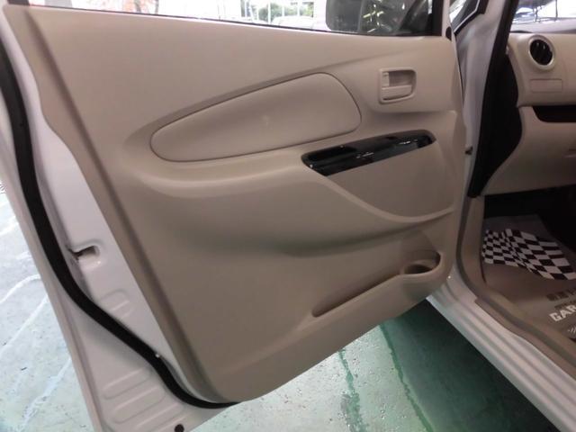 「三菱」「eKワゴン」「コンパクトカー」「沖縄県」の中古車31