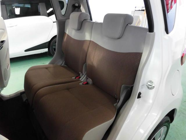 「三菱」「eKワゴン」「コンパクトカー」「沖縄県」の中古車34