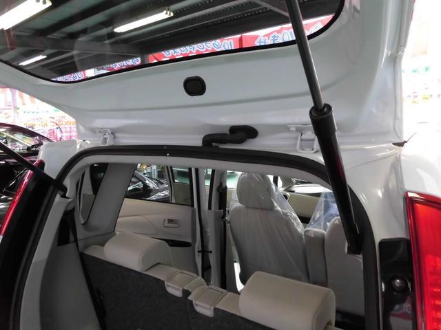 「三菱」「eKワゴン」「コンパクトカー」「沖縄県」の中古車23