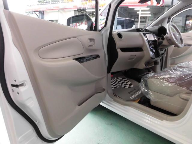 「三菱」「eKワゴン」「コンパクトカー」「沖縄県」の中古車30
