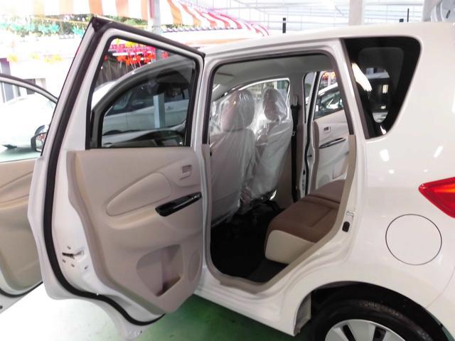 「三菱」「eKワゴン」「コンパクトカー」「沖縄県」の中古車32
