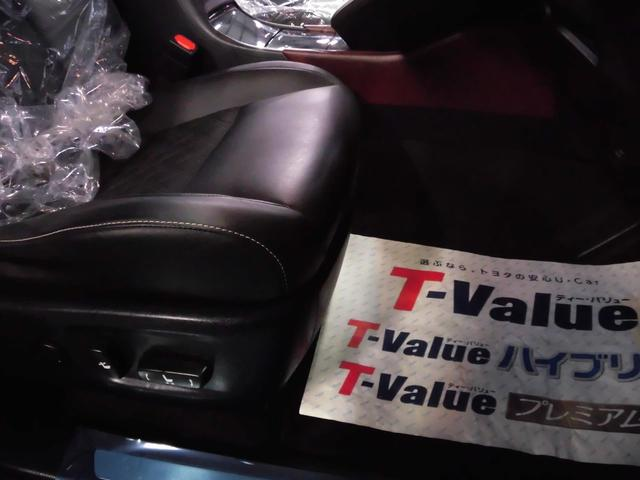 「トヨタ」「ハリアーハイブリッド」「SUV・クロカン」「沖縄県」の中古車18
