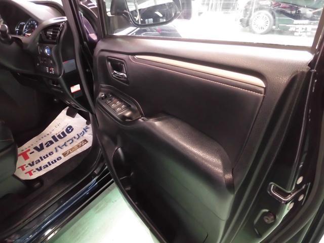 「トヨタ」「エスクァイア」「ミニバン・ワンボックス」「沖縄県」の中古車34