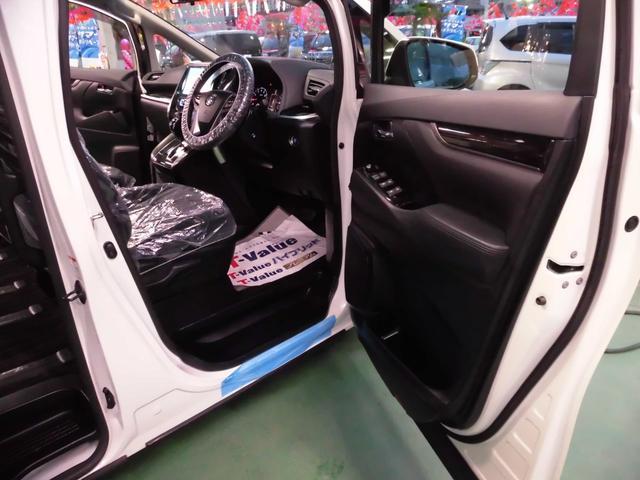 「トヨタ」「ヴェルファイア」「ミニバン・ワンボックス」「沖縄県」の中古車7