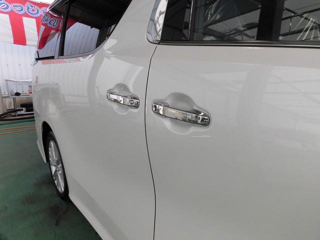 「トヨタ」「ヴェルファイア」「ミニバン・ワンボックス」「沖縄県」の中古車56