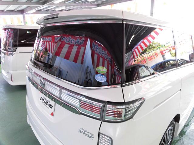 「日産」「エルグランド」「ミニバン・ワンボックス」「沖縄県」の中古車55