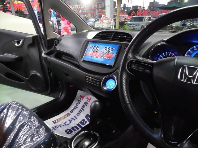 「ホンダ」「フィット」「ステーションワゴン」「沖縄県」の中古車24