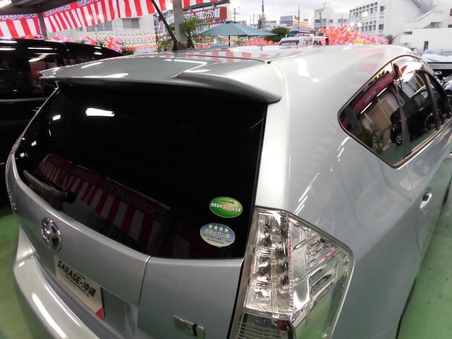 「トヨタ」「プリウスα」「ミニバン・ワンボックス」「沖縄県」の中古車59